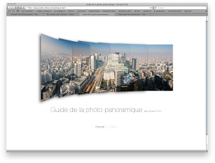 Guide de la photo panoramique par Arnaud Frich