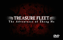 Treasure Fleet DVD