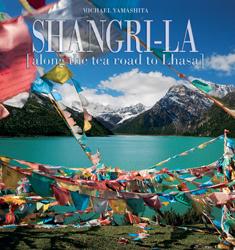 Shangrila_Cover.jpg