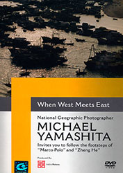 When West Meets East DVD boxed set
