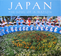 Japan_The_Soul_Of_A_Nation_Cover.jpg