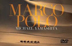 MarcoPoloDVD.jpg