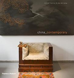 chinacontemporary_256.jpg