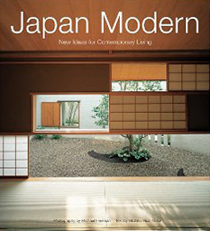 japanmodern2_256.jpg