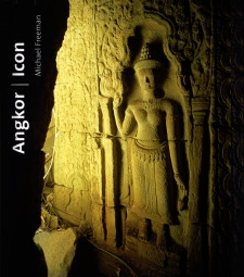Angkor_Icon.JPG