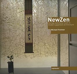newzen_256.jpg